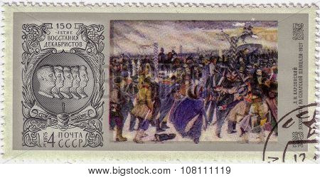 Ussr -circa 1975: A Stamp Printed In The Ussr Shows Bas - Relief Of Decembrists And Picture