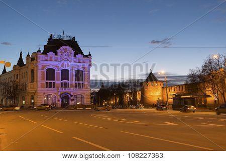 Nizhny Novgorod, Russia -04.11.2015. Minin and Pozharsky Square with views  historical building the
