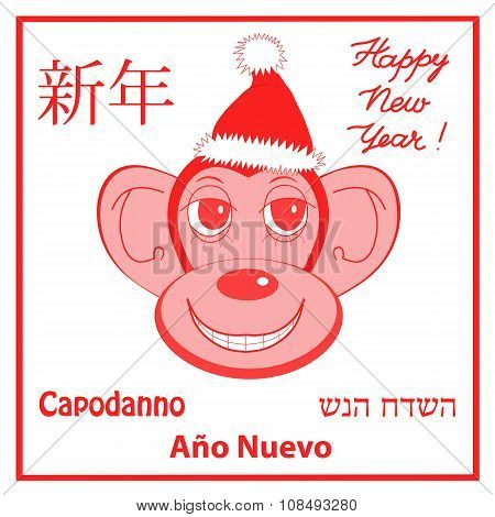 Stylish Illustration Of A Monkey As A Symbol Of The New Year On The Chinese Calendar.
