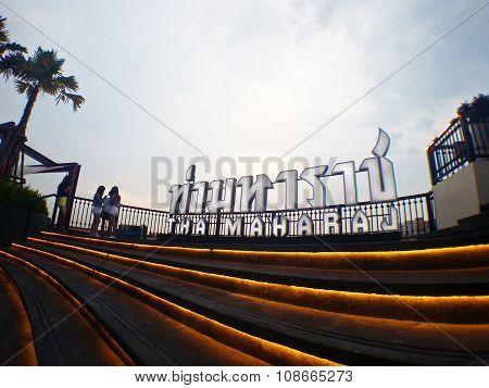 Bangkok- September 29: Tha Maharaj Shopping Mall Side Chao Phraya River With Tourism Thailand