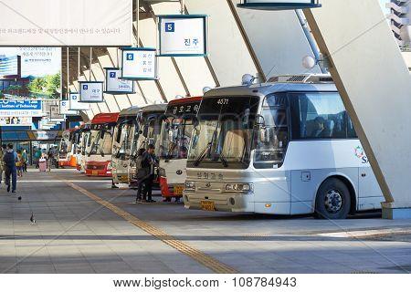 Seoul Express Bus Terminal