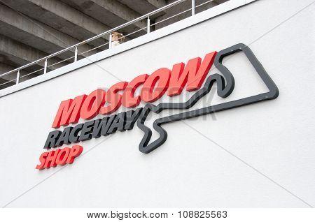 Dtm (deutsche Tourenwagen Meisterschaft) On Mrw (moscow Raceway), Moscow, Russia, 2013-08-04