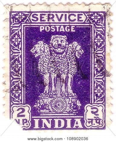 India - Circa 1957: Stamp Printed By India, Shows Capital Of Asoka Pillar, Circa 1957