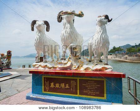 Tripple Goats Statue In Guan Yin Temple .