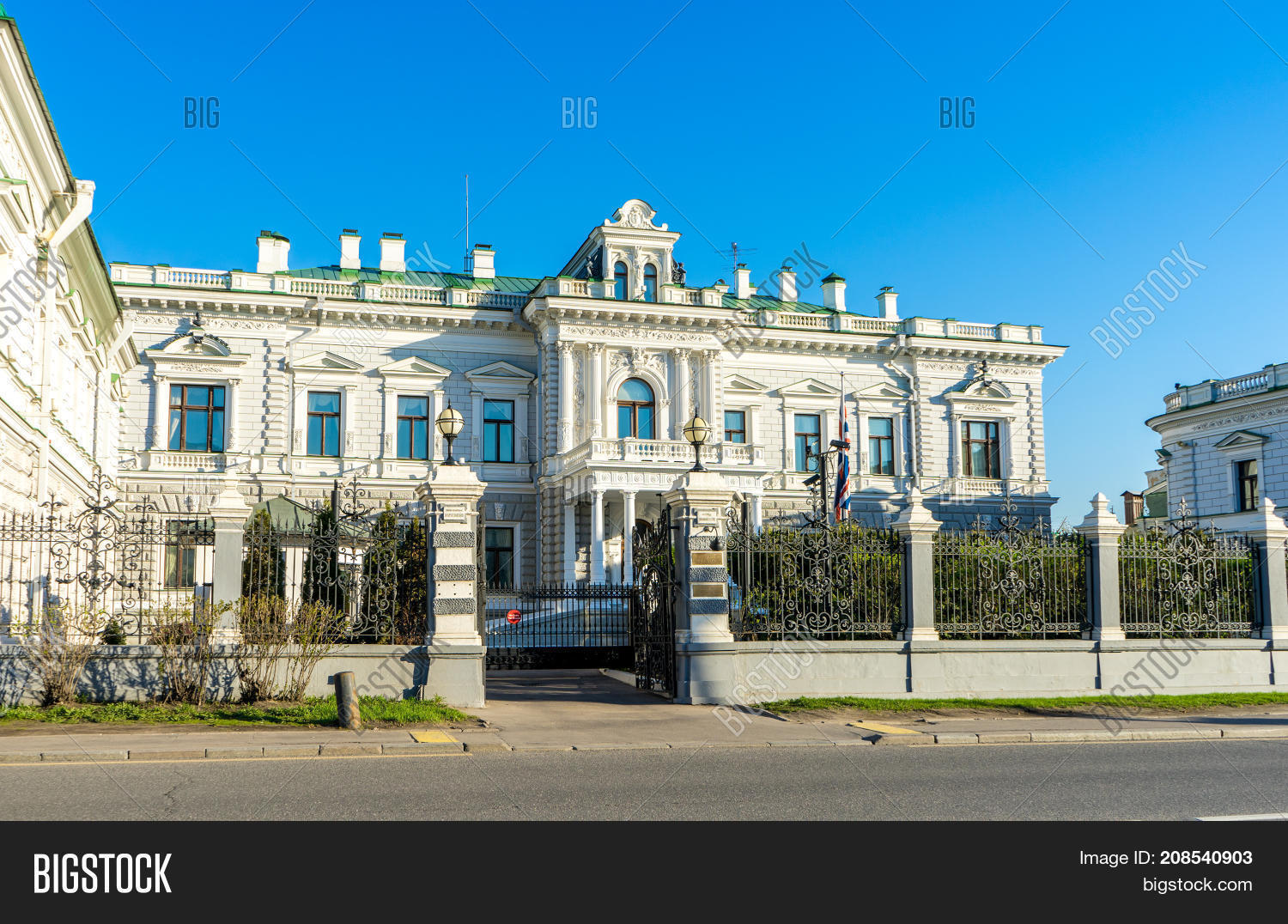 British Embassy Moscow Image Photo Free Trial Bigstock