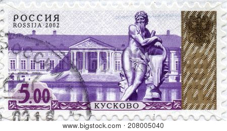 Ukraine - circa 2017: A postage stamp printed in Russia shows 4th Definitive Issue - Kuskovo Palace circa 2002