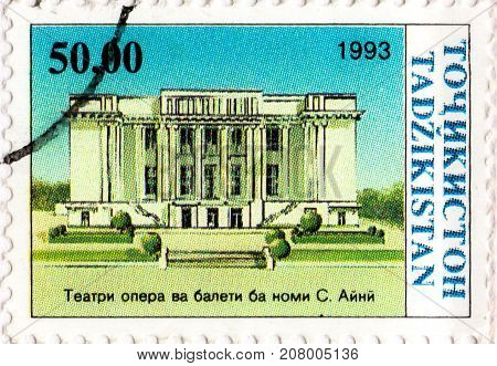 Ukraine - circa 2017: A postage stamp printed in Tajikistan shows Building Opera and Ballet Theatre series Independence circa 1993