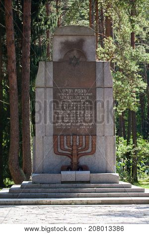 Paneriai Memorial To The Victims Of The Holocaust