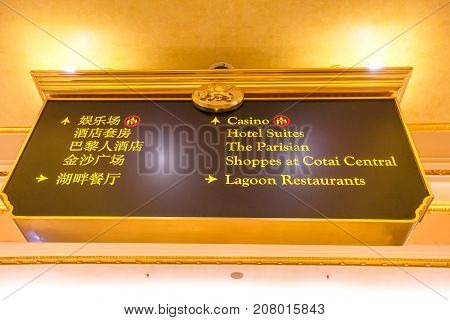 Macau, China - December 8, 2016: Signboard sign of The Venetian hotel and Casino. The Venetian Macao is modeled on its sister casino The Venetian Las Vegas