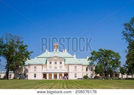 Menshikov Palace In Lomonosov Park In The Summer