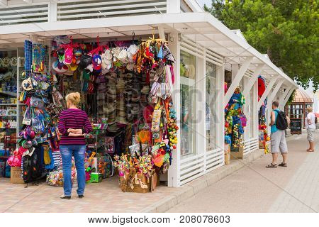 Shopping Arcade On The Waterfront In The City Of Yalta In The Crimea.
