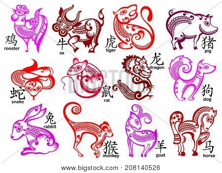 Chinese zodiac signs design set. Zodiac signs