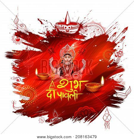 illustration of Goddess Lakshmi on Diwali Holiday background for light festival of India with message in Hindi meaning Happy Dipawali