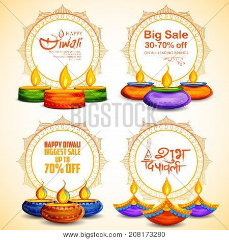 illustration of burning diya on Happy Diwali Holiday Sale promotion advertisement background for light festival of India with message in Hindi meaning Happy Dipawali