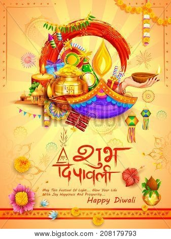 illustration of burning diya on Diwali Holiday background for light festival of India with message in Hindi meaning Happy Dipawali