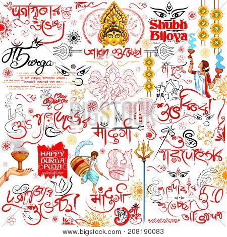 illustration of Goddess Durga in Happy Dussehra background with bengali text Sharod Shubhechha meaning Autumn greetings poster