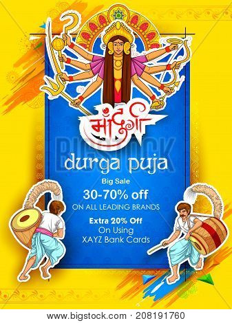 illustration of Happy Dussehra Sale Offer background with hindi text Maa Durga