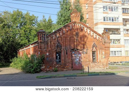 Nizhny Novgorod, Russia. - September 13.2017. Old Brick Warehouse On Gogol Street 30.