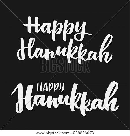 Vector hand drawn greeting card - Happy Hanukkah. White calligraphy isolated on black background. Hand lettering illustration. Hanukkah design