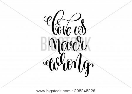 love is never wrong motivational and inspirational quote, typography printable wall art, handwritten lettering isolated on white background, black ink calligraphy vector illustration