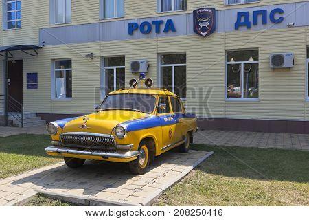 Anapa, Krasnodar region, Russia - July 23, 2017: Police retro car GAZ-21
