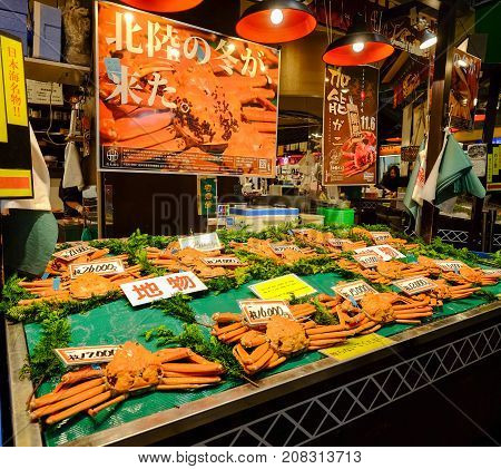 Giant Crab At Local Market In Kyoto, Japan