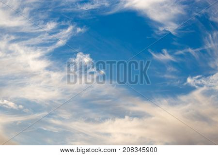 beautiful clouds at sunset . In the park in nature