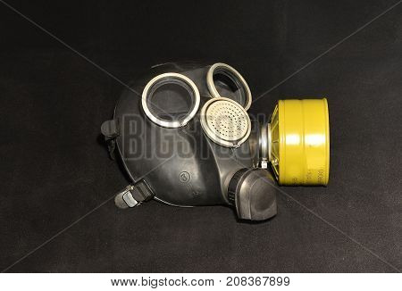 Special protection for firefighters and rescuers is a gas mask that protects a person from the dangerous effects of smoke and various gases