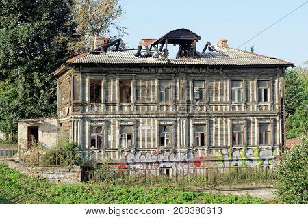 Nizhny Novgorod, Russia. - September 13.2017. Old Residential Building On Grebeshkovsky Escarpment 1