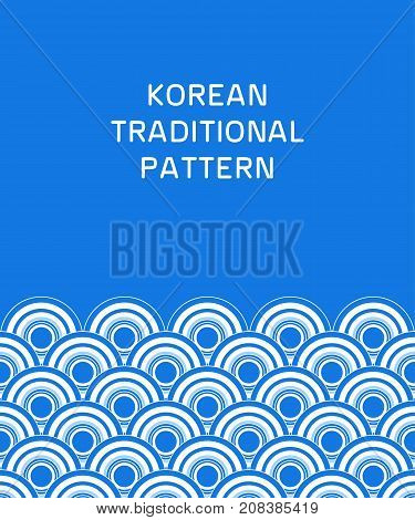 Traditional korean blue and white pattern background with waves. Abstract sea. Template for poster flyer card banner brochure cover with layers of circles. - Stock vector