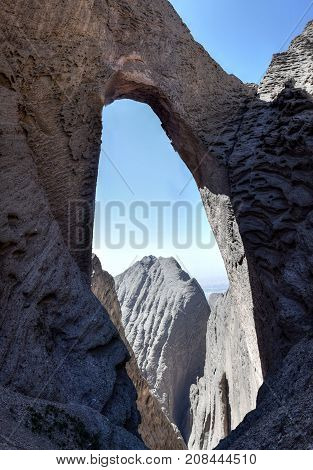 The Heavenly Gate or The Shipton´s Arch in the west-northwest of Kashgar in Xinjiang Uighur Autonomous Region of China is probably the world´s tallest natural arch.