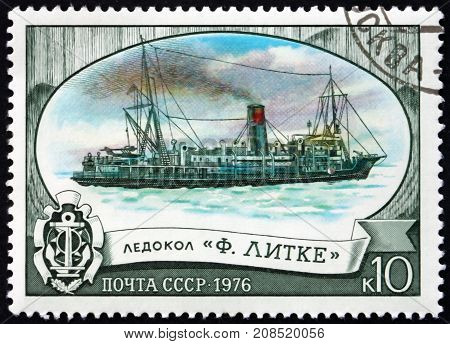 RUSSIA - CIRCA 1976: a stamp printed in the Russia shows Fedor Litke Icebreaking Steamship circa 1976
