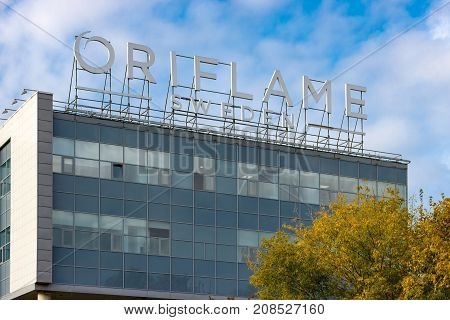 Moscow, Russia - October 10, 2017: Main Office Building Of The Swedish Company Oriflame In Moscow