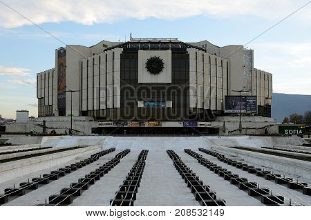 SOFIA, BULGARIA - February 05, 2017: National Palace of Culture in the winter
