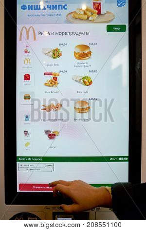 SAINT PETERSBURG, RUSSIA - CIRCA SEPTEMBER, 2017: close up shot of ordering kiosk at McDonald's restaurant. McDonald's is an American hamburger and fast food restaurant chain.