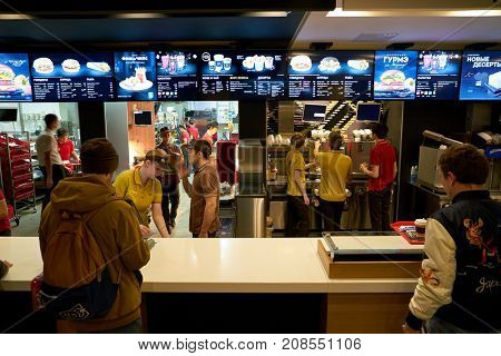 SAINT PETERSBURG, RUSSIA - CIRCA OCTOBER, 2017: counter service in a McDonald's restaurant. McDonald's is an American hamburger and fast food restaurant chain.