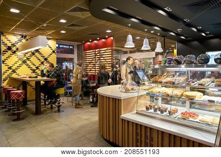 SAINT PETERSBURG, RUSSIA - CIRCA OCTOBER, 2017: a McCafe in Saint Petersburg. McCafe is a coffee-house-style food and beverage chain, owned by McDonald's.