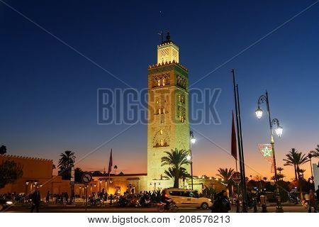 Koutoubia Mosque In Marrakech At Night. Morocco