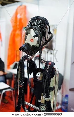 Personal Protection Gas Mask At The Exhibition In Kiev