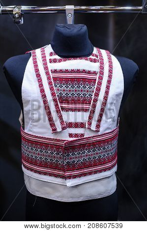 Bullet-proof Vest With Ukrainian Embroidery At The Exhibition