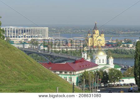 Nizhny Novgorod, Russia. - September 13.2017. View From The High Bank Of The Oka To The Nizhny Novgo