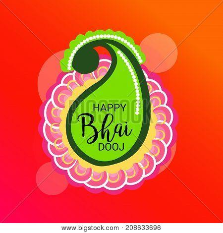 Bhai Dooj_11_oct_16