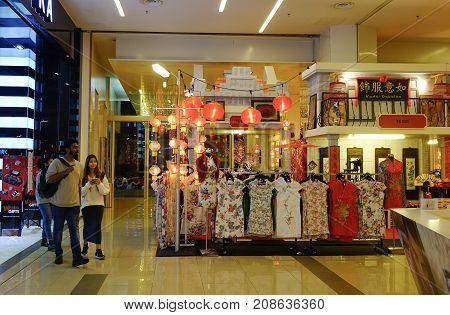 Interior Of A Shopping Mall In Kuala Lumpur
