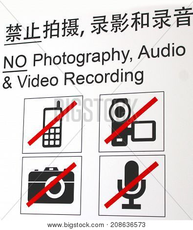 Prohibition sign NO Photography Audio & Video Recording