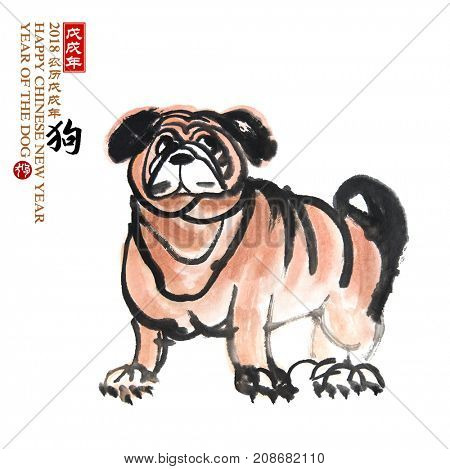 Traditional chinese painting textured dog,2018 is year of the dog,chinese calligraphy translation: dog,Red stamps mean: good bless for new year