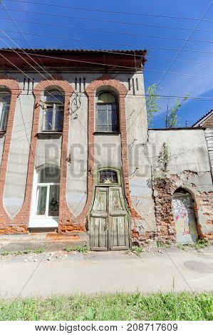 Nizhny Novgorod, Russia. - June 30.2016. Brick House On The Street Nizhegorodskaya 9.
