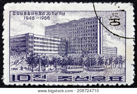 NORTH KOREA - CIRCA 1975: a stamp printed in North Korea shows Kim Il Sung University 20th Anniversary circa 1975