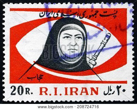 IRAN - CIRCA 1981: a stamp printed in the Iran shows Hejaab Women's Veil circa 1981