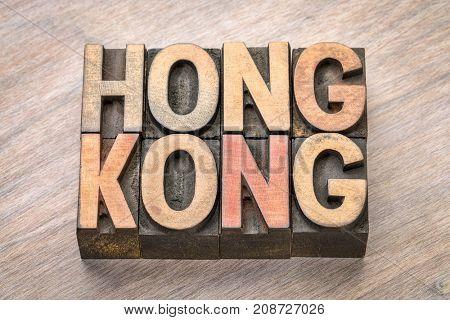 Hong Kong word abstract in vintage letterpress wood type