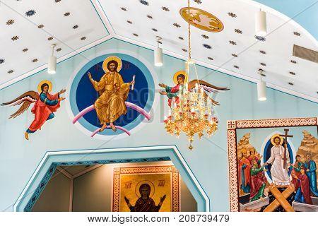 Silver Spring, Usa - September 16, 2017: Inside Interior St. Andrew Ukrainian Orthodox Cathedral Nea